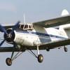 Самолет аварийно сел и перевернулся в Крыму