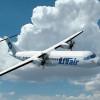 Названа причина катастрофы самолета авиакомпании UTair под Тюменью