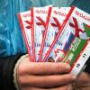 Футбольным болельщикам вернут деньги за билеты на матч Украина — Польша в Харькове