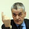 Геннадий Онищенко ушел в отставку