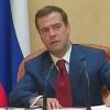Распоряжения об отставке Онищенко не было, решение находится в компетенции Медведева
