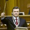Янукович за год помиловал четырех человек