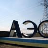 Запорожская АЭС отключила энергоблок №1 от сети