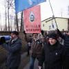 Митингующие устроили пикет под поместьем Министра МВД — Захарченка. ФОТО