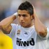 Рекорд Криштиану Роналду и победа «Реала»
