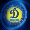 Динамо побеждает Рапид и становится четвертым украинским клубом в плей-офф ЛЕ