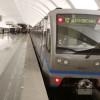 В Московском метро будут искать террористов