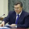 Янукович уволил Попова и Сивковича