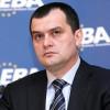 США ввели санкции против Захарченко — СМИ