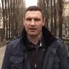 Кличко обратился к украинцам и призвал Януковича уйти в отставку (ВИДЕО)
