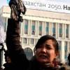 «Трусы для елбасы» — в Казахстане прошел митинг против Таможенного союза (ВИДЕО)