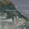 В Межигорье нашли склад безналичных расчетов Януковича