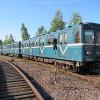 Метро остановили, но поезда движутся на Крещатик