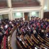 Рада проголосовала за немедленное прекращение преследования участников Майдана