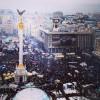 Сегодня в 12.00 на Майдане начнется «Вече за Единство Украины»