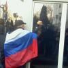 В Донецке пророссийские активисты штурмовали СБУ (ВИДЕО)