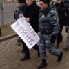 В Москве проходят задержания участников протеста против ввода войск в Украину (ФОТО)