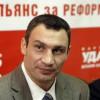 Кличко предложил УДАРУ выдвинуть Порошенко в президенты. Сам идет в мэры