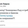 Под Радой возмущенные люди. В СНБО говорят, что митинг — на руку Москве