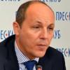 СБУ задержала офицеров ГРУ, которые действовали в Украине — Парубий (ВИДЕО)