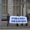 В Харькове за проведение референдума на улицы вышло не более тридцати человек