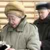 Российские пенсионеры оплатят аннексию Крыма