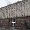 Представители ОБСЕ и Женевских договоренностей посетили здание Киевской мэрии