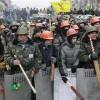 Для борьбы с сепаратистами в Донецке создан батальон Самообороны