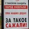 Рада может рассмотреть вопрос о запрете КПУ
