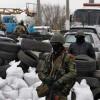 Вооруженные люди на блок-посту в Донецкой области «конфисковали» автомобиль со взрывчаткой для «ополчения»