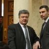 Порошенко и Кличко прибыли в Одессу