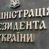 На Порошенко готовилось покушение, под АП заложили взрывчатку — СМИ