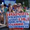 В Севастополе люди вышли на митинг из-за коррупции, роста цен и проблем с работой (ФОТО)