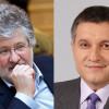 Следственный комитет РФ решил арестовать Коломойского и Авакова