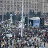 Сегодня в десяти городах Украины проведут вече
