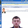 Новый директор государственного поставщика для «Укрзализниці» был в розыске за коррупцию