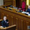 Как только Президент подпишет Закон, я сразу же объявлю о роспуске фракции КПУ — Турчинов