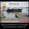 Террористы ДНР пригласили Гундяева на празднование Дня Крещения Руси