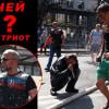 На Майдане задержали диверсантов с гранатометом в машине с российскими номерами  — глава СБУ
