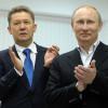 Доходы «Газпрома» упали на 36%