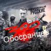 Бородай признался, что бежал с Донбасса вместе с Гиркиним