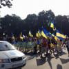 Под Радой активисты требуют принятия закона «О люстрации» (ФОТО)