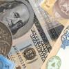 Гривня на межбанке в середине торгов во вторник достигла нового исторического минимума