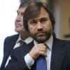 Суд арестовал 4,5 млрд активов олигарха Новинского