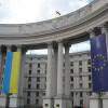 МИД Украины: «Выборы» в Крыму — нелегитимные и никчемные