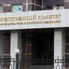 В России против украинских властей возбудили дело по обвинению в геноциде русскоязычного населения ЛНР и ДНР