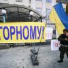 В Киеве прошел митинг под посольством РФ в поддержку Нагорного (ФОТО)