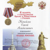 Путин наградил золотыми именными часами «криминального авторитета» (ФОТО)