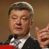 Порошенко требует от ВР принять внесенного им закона об антикоррупционном бюро
