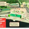 Какой будет Почтовая площадь после реконструкции (ИНФОГРАФИКА)